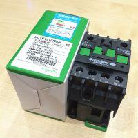 LC1E1210M5N接触器 施耐德交流接触器LC1E1210Q5N
