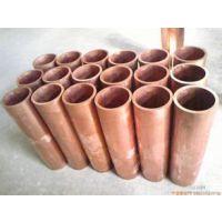 优质紫铜管现货价格合金铜管哪里有