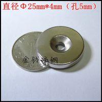 金聚进 直径8mm厚度1mm磁铁 钕铁硼圆形强力磁铁片 强磁磁铁扣 规格8*1