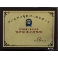 天津专业第三方校准认证机构-仪器计量检测、校准校正