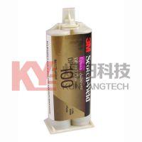 3M环氧树脂胶水 进口双组份DP100结构胶 双组份ab胶水