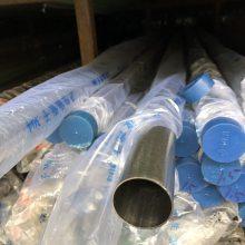 方管规格20*20,电镀304光亮焊管,现货工业管304