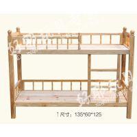 樟子松婴童床双层木床幼儿园两层木制床儿童实木童床实木床婴儿床