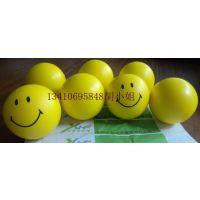 商业赠品PU球 笑脸球 玩具球
