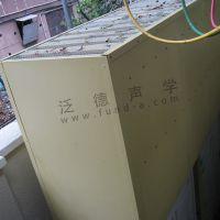 中央空调噪声治理 为上海泰安路洋房提供中央空调降噪工程 噪音处理 隔声罩 隔音罩 吸声 隔音