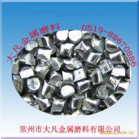常州厂家直销304不锈钢丸(大凡专业制造)纯铝丸