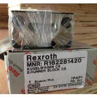 CNC加工中心用R1651-723-20滑块/REXROTH机床附件用导轨