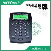 供应合镁510多功能话务电话