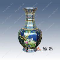 景德镇陶瓷花瓶价格 乔迁礼品陶瓷花瓶厂家