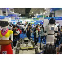 2017北京国际机器人展览会