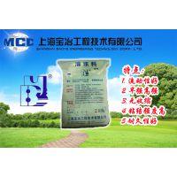 高强无收缩灌浆料广泛应用于设备基础工程