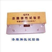 原装***现货QTX漆膜弹性测试仪