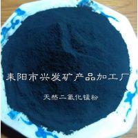 硅锰合金铁合金铝合金用催化剂二氧化锰粉