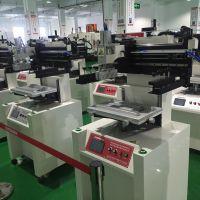 厂家直销路远半自动锡膏印刷机LY-3070