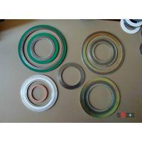 金属缠绕式垫片|骏驰出品管壳式热交换器用金属缠绕垫片GB/T29463.2-2012