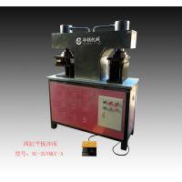 锌城机械招商三缸液压平版冲床、操作平稳、噪音小