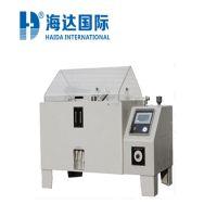 供应海达仪器HD-60精密盐雾试验箱厂家定制