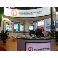 2016中国国际金属成形展览会(北京展)