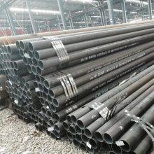 高邮碳钢无缝管89×8包送货价格