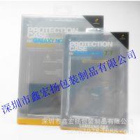 专业生产 pvc印刷胶盒 pp磨砂包装盒 透明折边吸塑盒 免费拿样