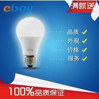 供应LED球泡灯 EBE-QP03