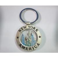 厂家专业生产镀珍珠镍镂空金属钥匙扣