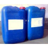 道康宁硅烷偶联剂Z-6040、6030、6011(替代国产KH-550、KH560)
