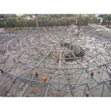 先禾网架 网架钢结构安装方法网架加工