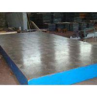 铸铁平台铸铁平板铸铁工作台大型铸铁工作台销售维修检验平台