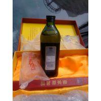 西安橄榄油代理 西安皇家斯加诺品牌代理 销售