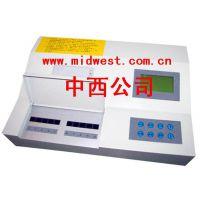 中西供高智能农药残留检测仪型号MN11/C-T库号:M316174