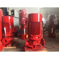 供厂家直销XBD5/30-HY系列消防泵、喷淋泵、消火栓泵