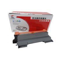 兄弟TN450硒鼓适用兄弟HL-2220/2230/2240D/2242D/2250DN打印机