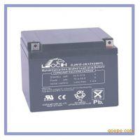 海宁办事处专业销售12V40AH理士蓄电池DJM1240陕西总代理详情报价
