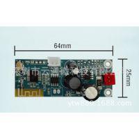 供应电动扭扭车漂移车主板/陀螺仪板/AC4603双轮平衡车控制板方案