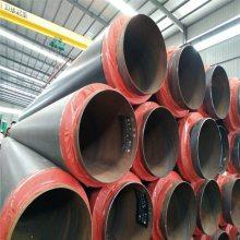 DN250管线钢防腐钢管,聚氨酯保温钢管,虾米腰保温加工 乾胜钢管