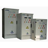 供应订做成套配电箱-电气设计-现场安装