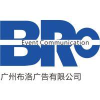 广州番禺区竞赛比赛活动策划场地设计布置舞台搭建流程策划执行广告公司