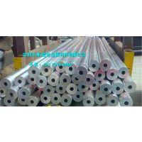 国标铝管材6061无缝铝合金管材现货供应
