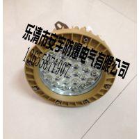 供应BAD603-5*1W吸顶式防爆固态安全照明灯报价5*1W防爆吸顶灯价格