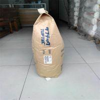 SEBS/日本旭化成/M1943马来酸酐接枝用于工程塑料的改性