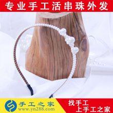 农村致富项目手工制作,手工活外发加工,串珠刺绣手工艺品加工