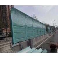 高速公路声屏障 市政声屏障 金标道路隔音屏障