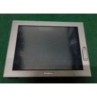 普洛菲斯PS3650A-T42-5M-SU触摸屏整机现货 快速解决无显示,黑屏,触摸不了、触摸不灵敏