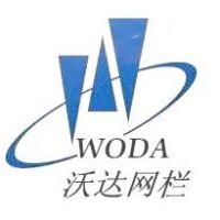 安平县沃达金属丝网制造有限公司