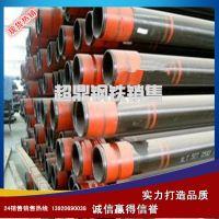 厂家直销 精密光亮管 规格齐全钢管现货 无缝钢管规格 无缝管价格