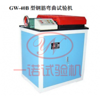GW-40B型钢筋弯曲试验机新品促销价