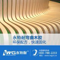 南京全实木用中软性材拼板胶生产厂家,专家们都说永特耐木工胶好