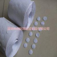 金手指胶水 托盘硅胶垫 3m胶9495 200MP厂家报价