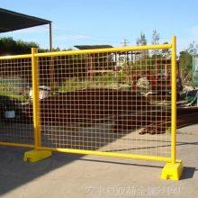 供应移动护栏网厂家 批发供应 可移动护栏网
